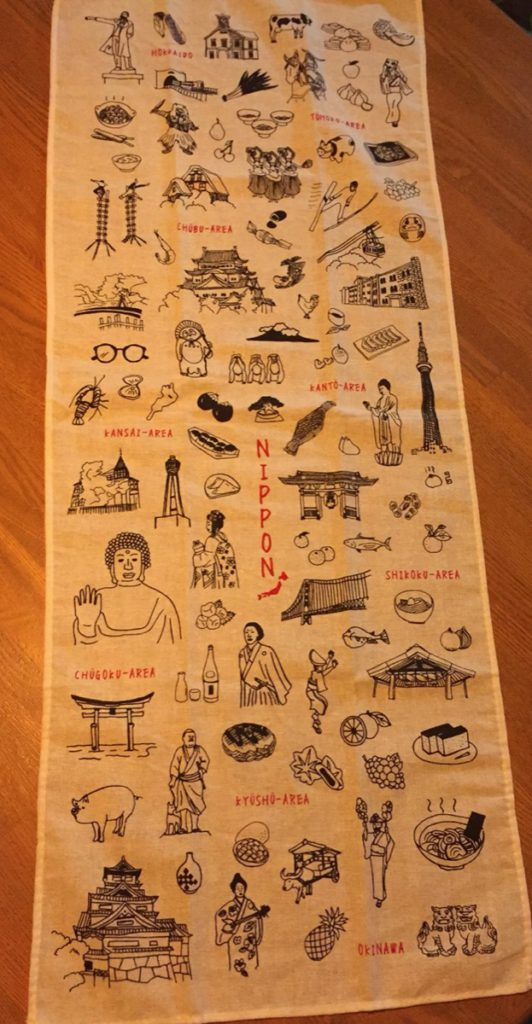 A photo of a clever Japanese Towel