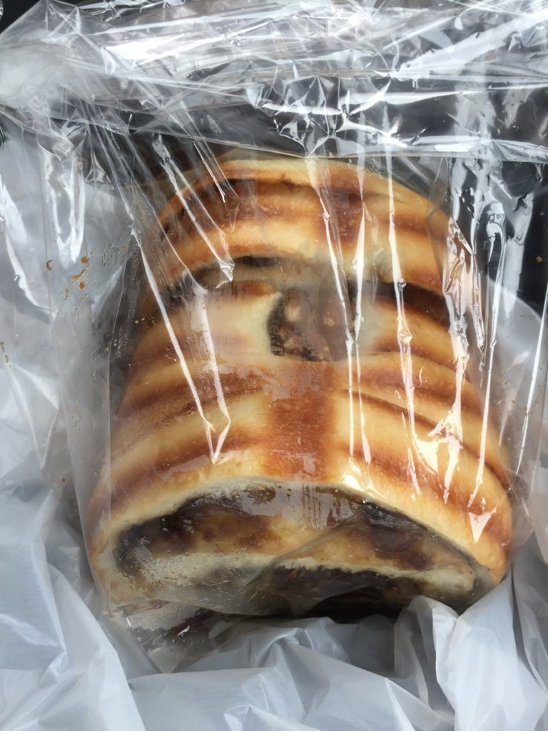 A bread wrapped in plastic
