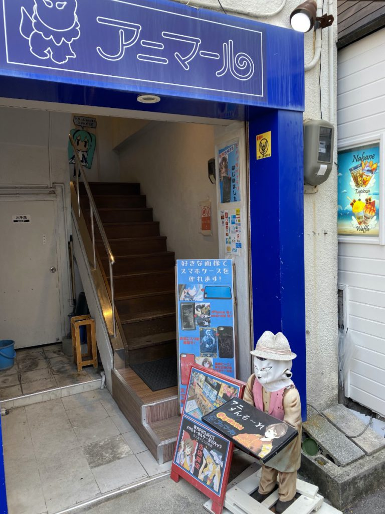 The entrance to Anima-ru (anime mall) off Kokasai street, showing a small mannequin with a slightly terrifying rubber mask.